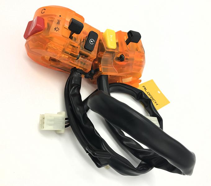 handle switch en125