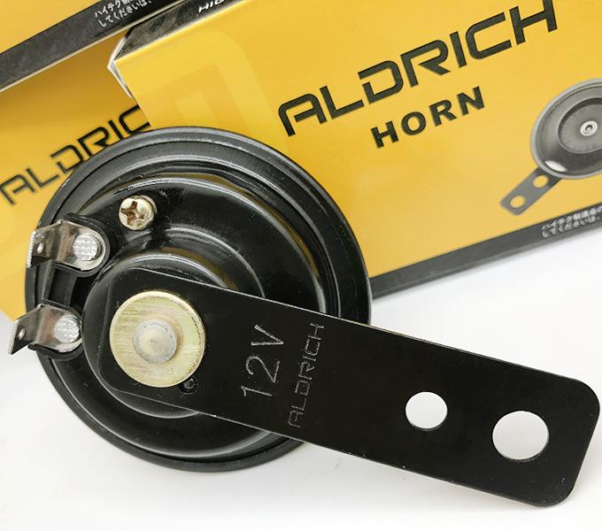 horn cg