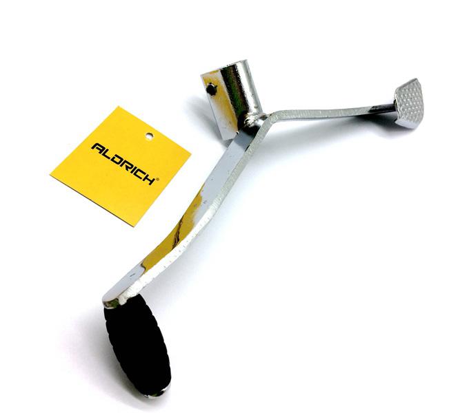 change pedal 110mm
